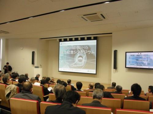 大阪府立大学でおこなわれた 大阪産EV開発コンソーシアム