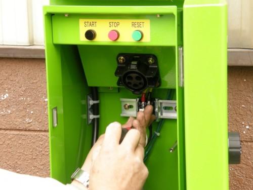 充電器に送電が開始された。