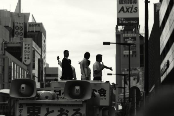 大阪モノクローム