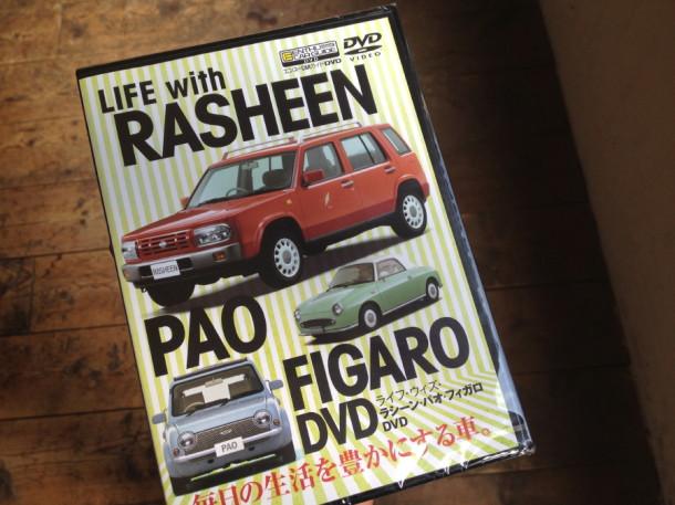 RASHEEN PAO FIGARO エンスーCARガイド
