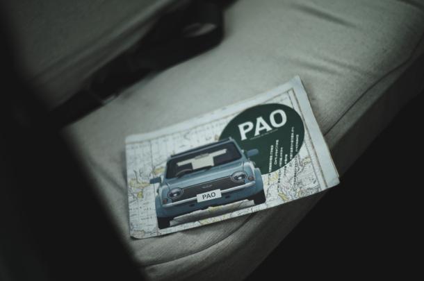 パオ カタログ