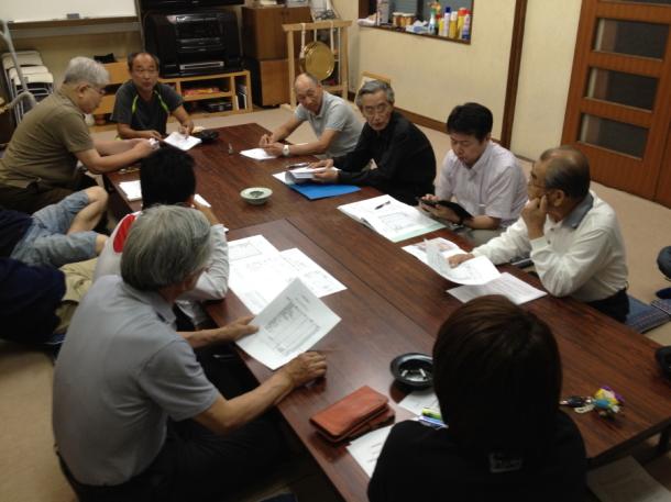 町会の会議
