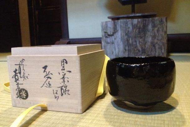 楽家十三代 弘入作 黒楽茶碗