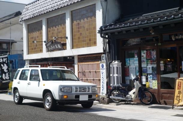 ラシーントラベラー 長野県松本市