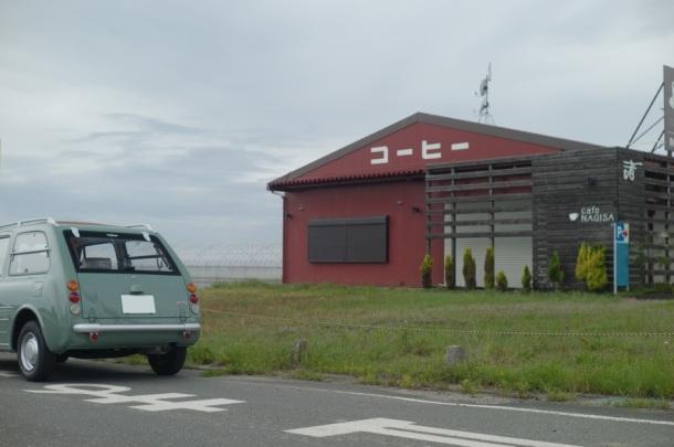 愛知県田原市のPAO