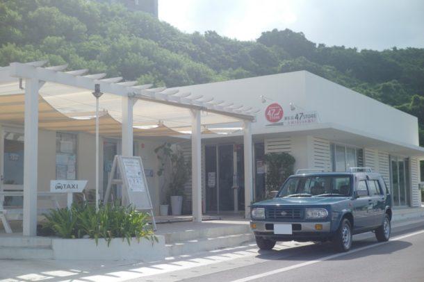 沖縄にラシーンが良く似合う