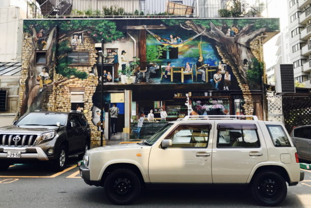 名古屋の壁画とラシーン