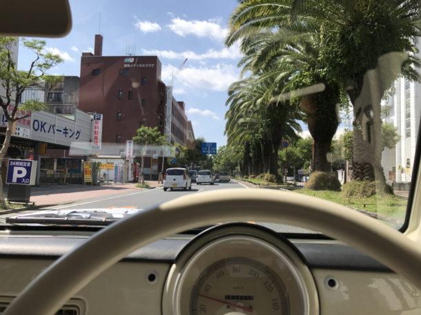 リゾート パオ