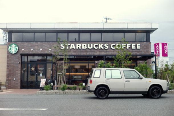 ラシーンとカフェ