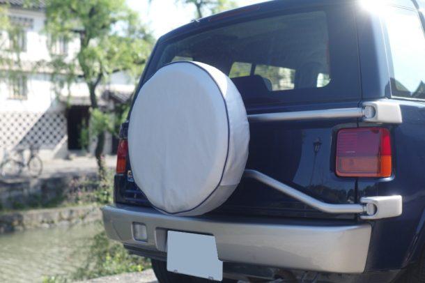 背面タイヤカバー