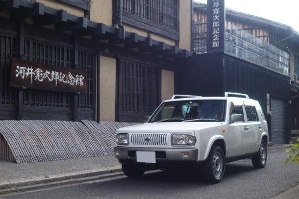 ラシーン 京都