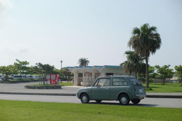 PAO パオ 沖縄