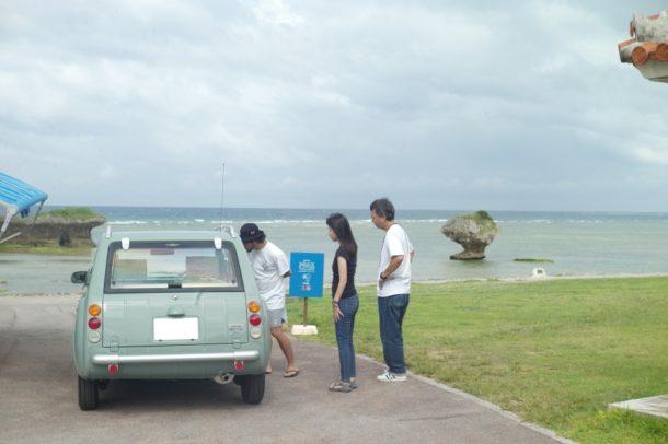 パオ 沖縄