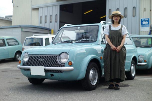 大阪 パオ
