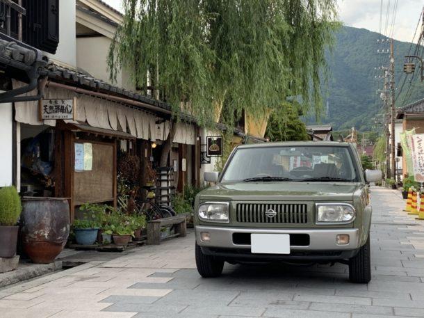 長野県のラシーン
