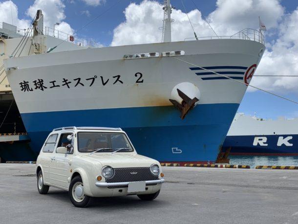 沖縄 パオ