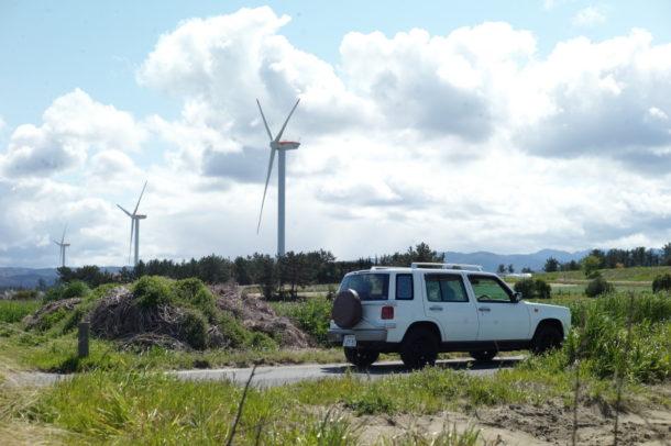 ラシーン 風車