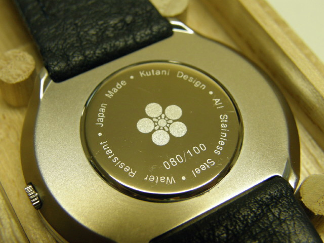 20090526m.jpg