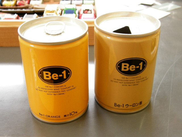 Be-1のウーロン茶